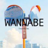 wannabe編集部